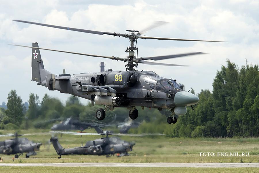 Armata rusa a