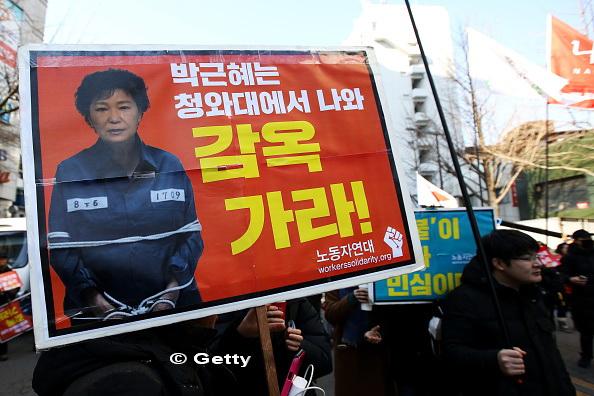 Presedinta Park Geun-Hye, destituita de Curtea Constitutionala din Coreea de Sud:
