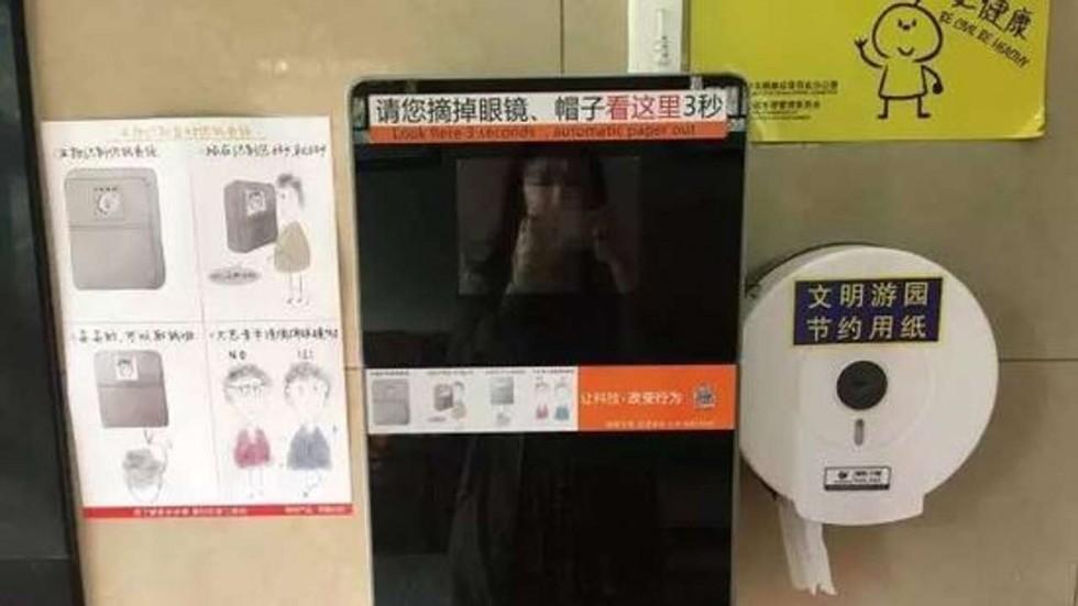 Camere de supraveghere si soft de recunoastere faciala, in cel mai