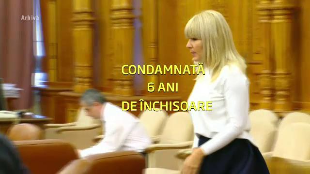 """Cum justifică ÎCCJ condamnarea Elenei Udrea la închisoare cu executare în dosarul """"Gala Bute"""""""
