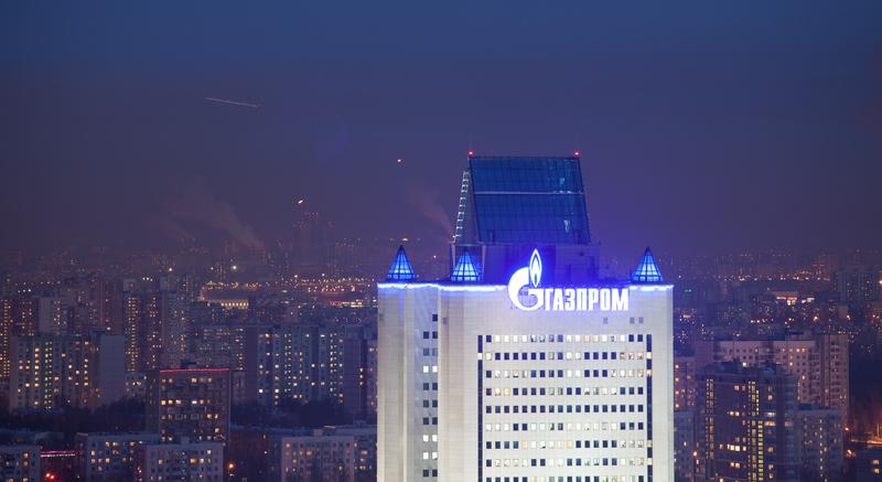 Ucraina închide școlile și trece termocentralele pe păcură. Decizia luată de Gazprom