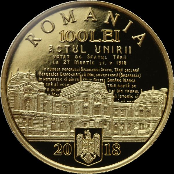 BNR a lansat monede de 100 de lei, dedicat împlinirii a 100 de ani de la Marea Unire