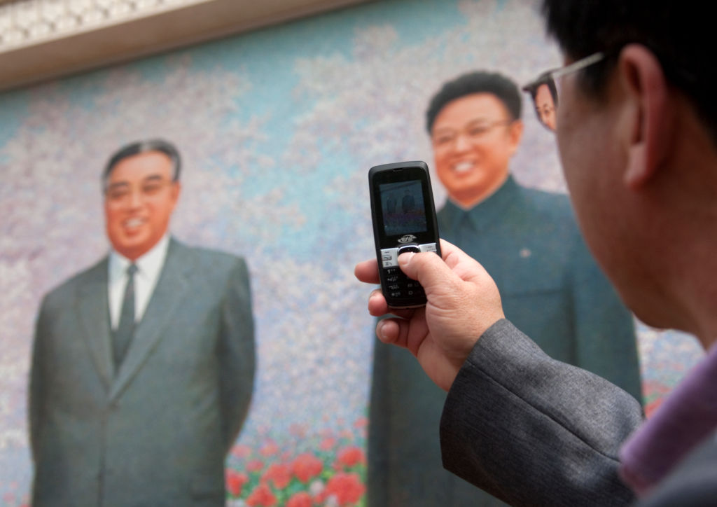 Compania Huawei, acuzată că a ajutat Coreea de Nord să-şi facă o reţea wireless