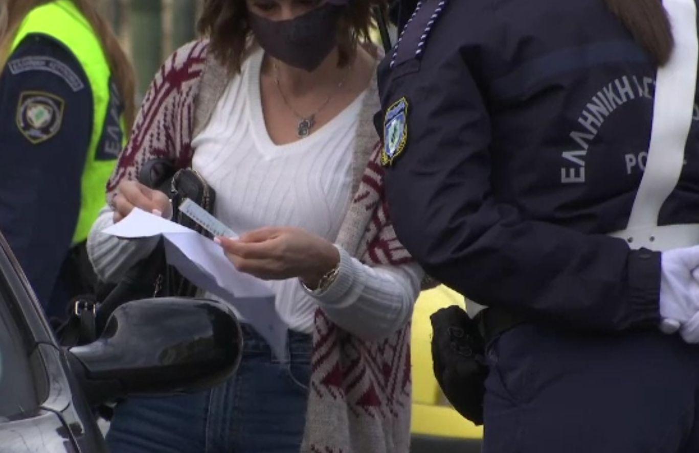 Vacanța în Grecia 2021. Condițiile în care turiștii români pot intra în Grecia din 14 mai: vaccinare, test sau anticorpi