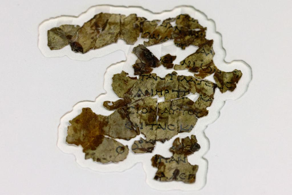 Israelul a anunţat descoperirea unui manuscris biblic cu o vechime de 2.000 de ani