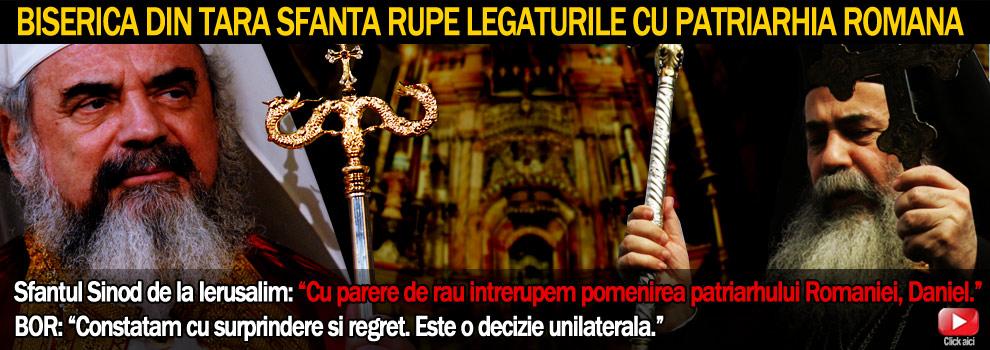 Biserica din Tara Sfanta rupe legaturile cu Patriarhia Romana