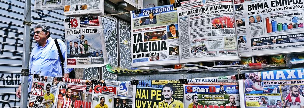 Fitch a retrogradat Grecia la CCC. Stanga radicala vrea sa ramana in UE fara masuri de austeritate
