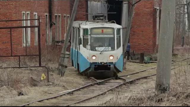 O comunitate izolata are un motiv de mandrie: e cel mai mic oras in care circula tramvaiul. A ajuns si in Cartea Recordurilor