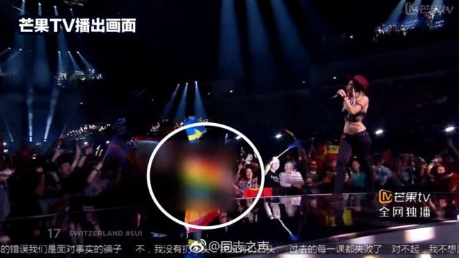 Momente din semifinala Eurovision 2018, cenzurate de o televiziune. Decizia luată de EBU