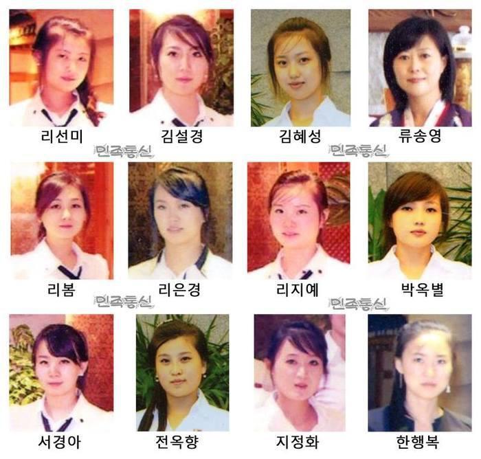 Anchetă în cazul chelneriţelor nord-coreene. Ar fi fost răpite de spioni