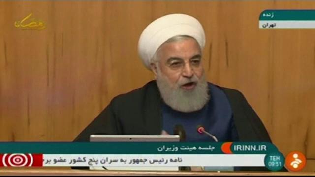 Iranul anunță că peste 10 zile va depăşi limita impusă pentru uraniu îmbogăţit