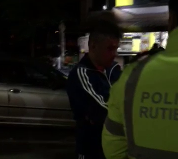 Reacţia poliţiei la un