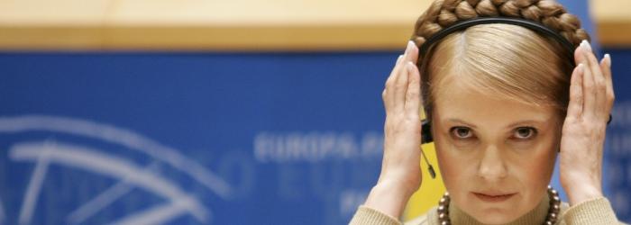 CEDO condamna Ucraina in dosarul fostului premier Iulia Timosenko