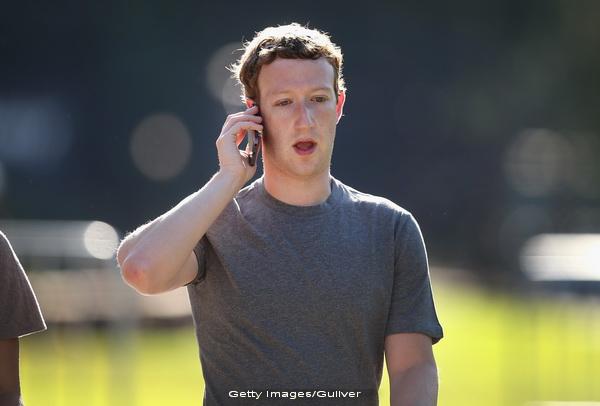 Decizia luată de Facebook după scandalul cu Cambridge Analytica