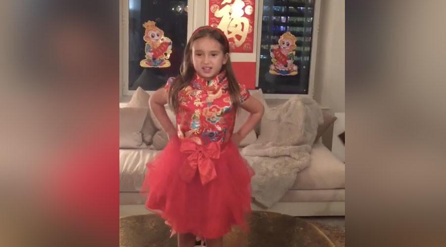 Nepoata lui Donald Trump, in varsta de 5 ani, i-a cucerit pe chinezi cu o poezie recitata in limba mandarina. VIDEO