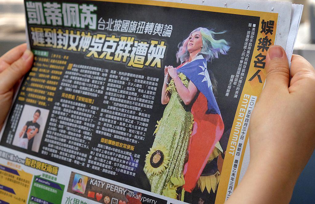 Katy Perry are interdicţie să mai intre în China din cauza hainelor purtate la un concert