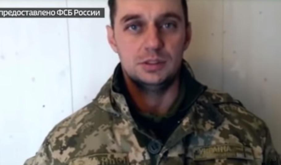 Rușii au făcut publice înregistrări cu cei trei marinari ucraineni capturați în Marea Neagră. Ce au declarat ofițerii