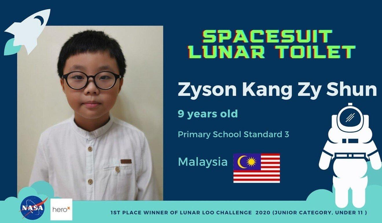 Un copil de 9 ani a câștigat un concurs NASA. A inventat o toaletă pentru astronauți