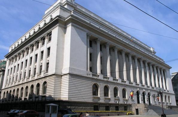 Banca Nationala a Romaniei lanseaza mai multe monede noi. BNR aniverseaza 10 ani de la aderarea Romaniei la Uniunea Europeana