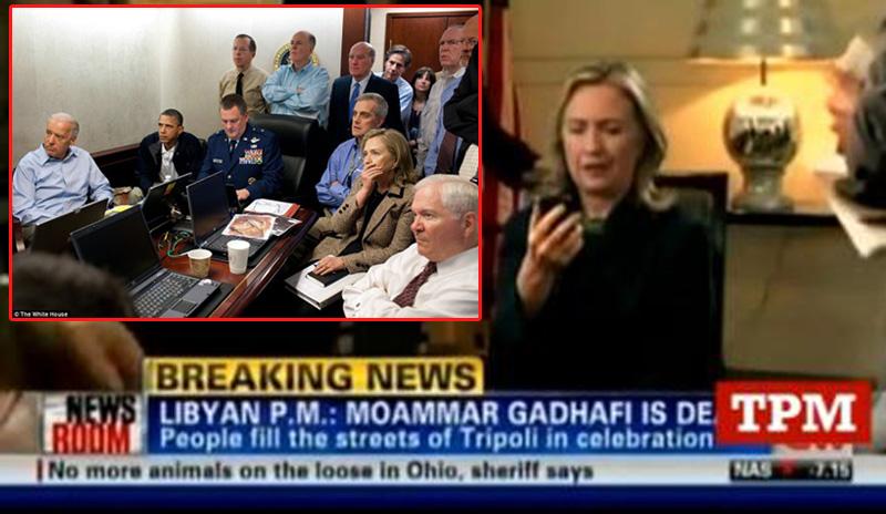 Nu a mai socat-o la fel ca moartea lui Osama. Reactia lui Hillary cand l-a vazut pe Ghaddafi ucis