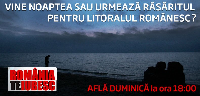 PARADOXUL litoralului romanesc si