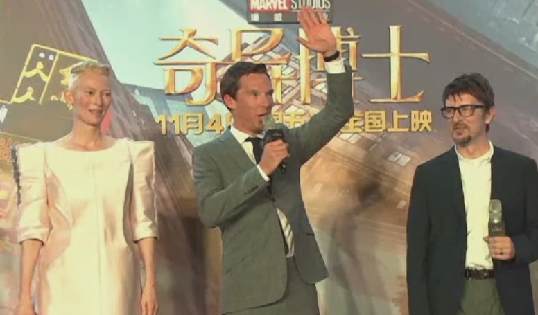 Benedict Cumberbatch, in rolul unui neurochirurg care capata puteri magice, in