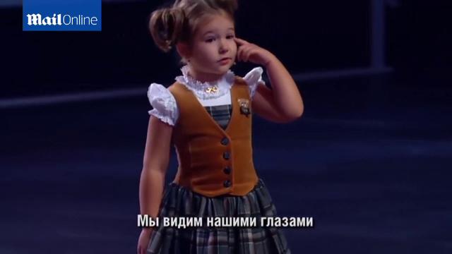 La patru ani a demonstrat intr-un show TV ca vorbeste sapte limbi. Intrebarile la care a reusit sa raspunda cu brio