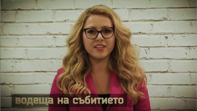 Cazul Viktoria Marinova: a fost reținut un nou suspect. Probele ADN coincid 100%