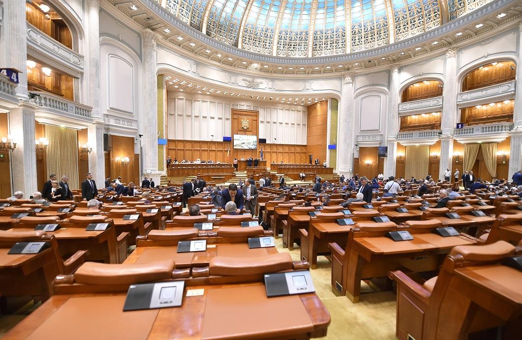 4 iunie va fi celebrată în România drept Ziua Tratatului de la Trianon. Deputații au decis