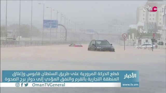 Un oraș cu peste 1,5 milioane de oameni a ajuns sub ape. Autoritățile au întrerupt zborurile