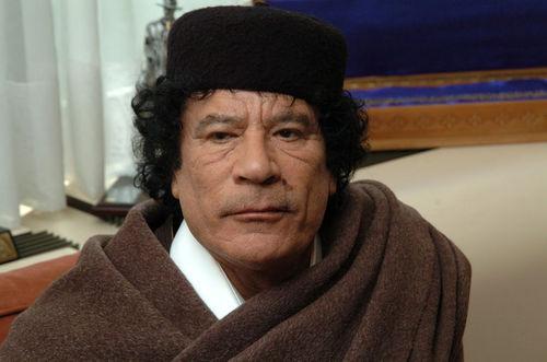 Muammar Gaddafi este