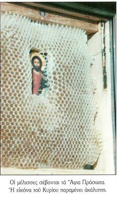 Ce s-a intamplat cu o icoana a lui Iisus pusa de un apicultor intr-un stup de albine. GALERIE FOTO