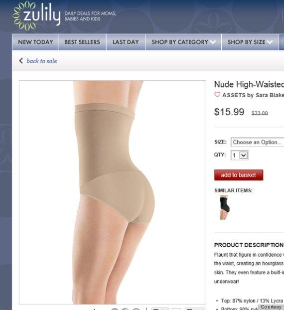 Eroarea de Photoshop facuta de un magazin online. Cum arata modelul de pe site