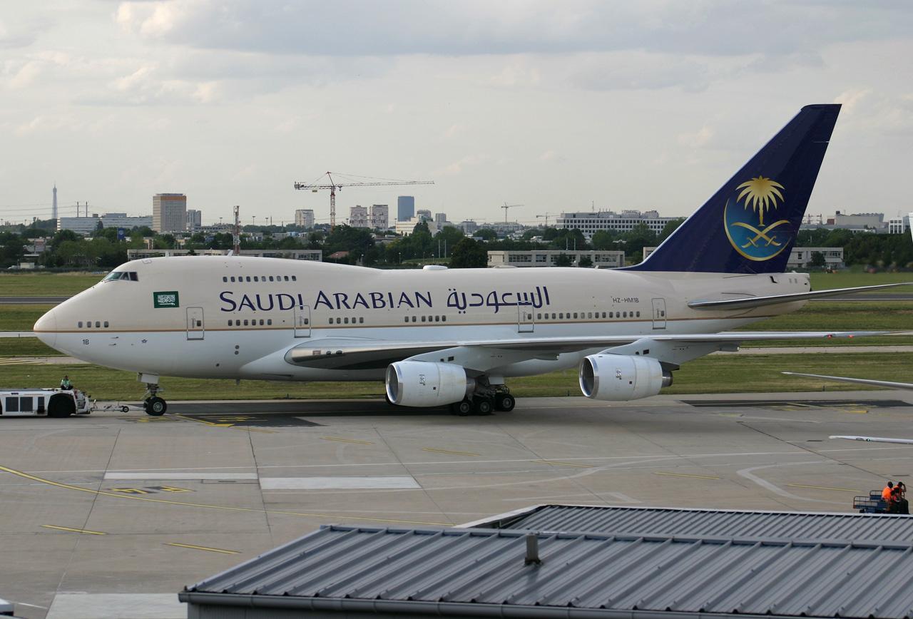 Alarma falsa pe aeroportul din Filipine. Autoritatile au anuntat ca a fost