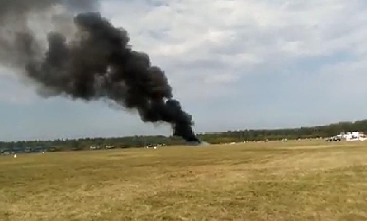 Accident aviatic lângă Moscova, 2 oameni au murit. Momentul prăbușirii a fost filmat