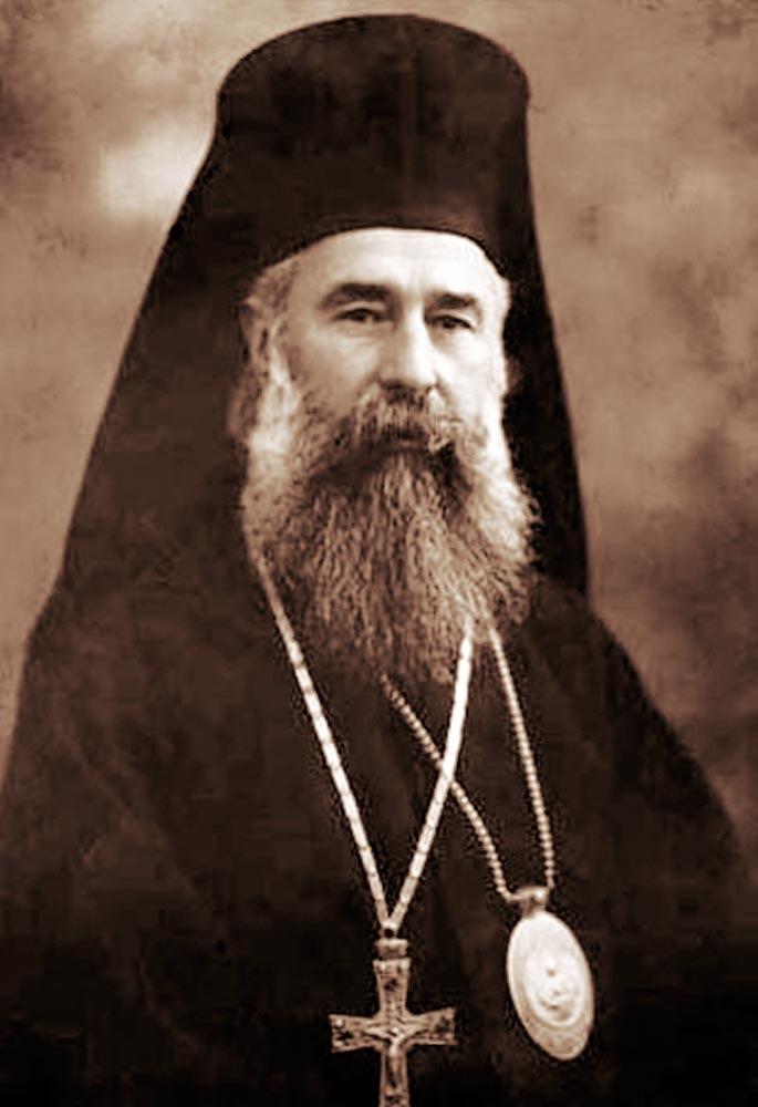 Moartea misterioasă a unui episcop, anchetată după 60 de ani. Cine a fost Grigore Leu