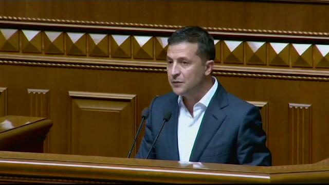 Deputații ucraineni au votat eliminarea imunităţii parlamentare