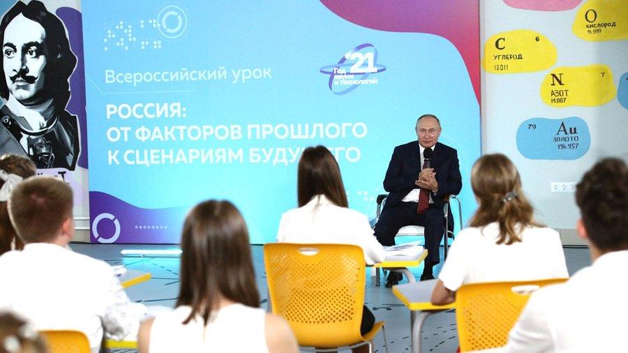 Putin, corectat de un elev când ținea o lecție despre istoria Rusiei