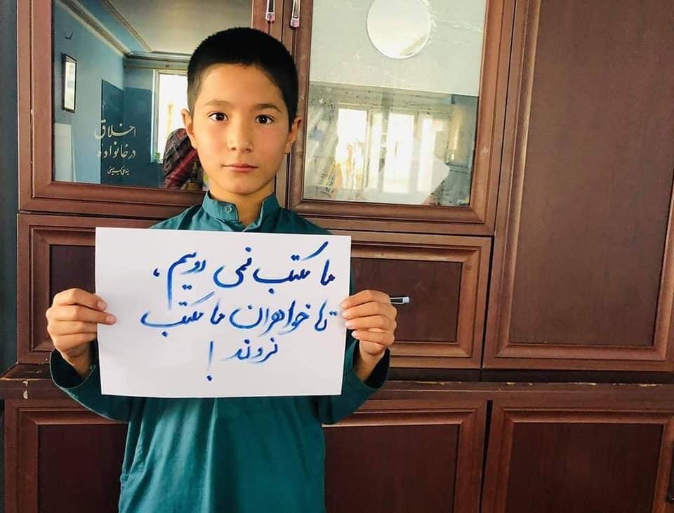 Protest neașteptat al băieților afgani, după ce fetele nu mai sunt primite la școală